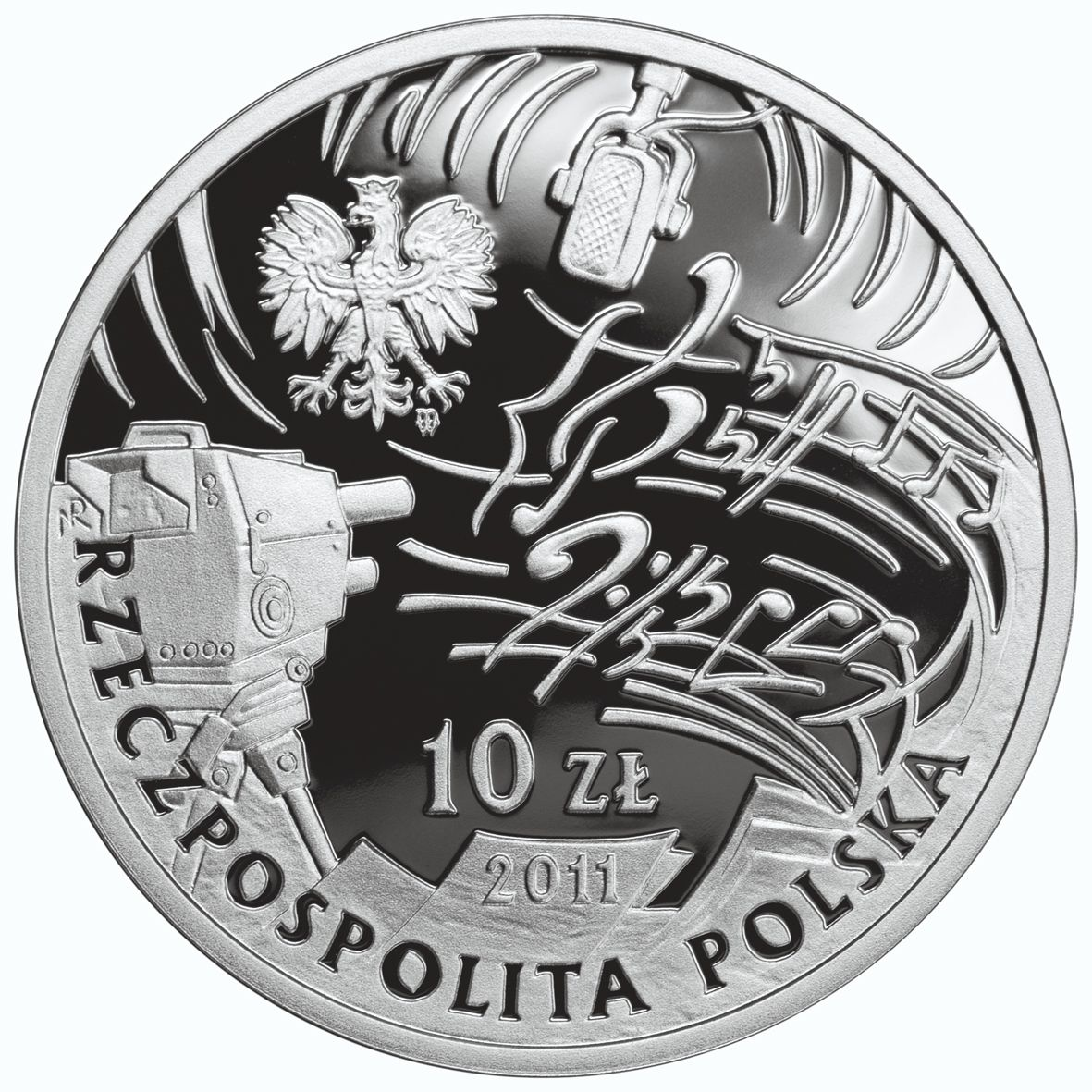 2011 Coin of Poland Polish 2zl Cities and towns in Poland Lódz